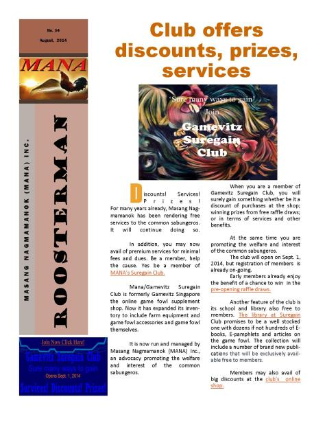 Read Roosterman 34 and learn how to avail of discounts, prizes and services..Click image.